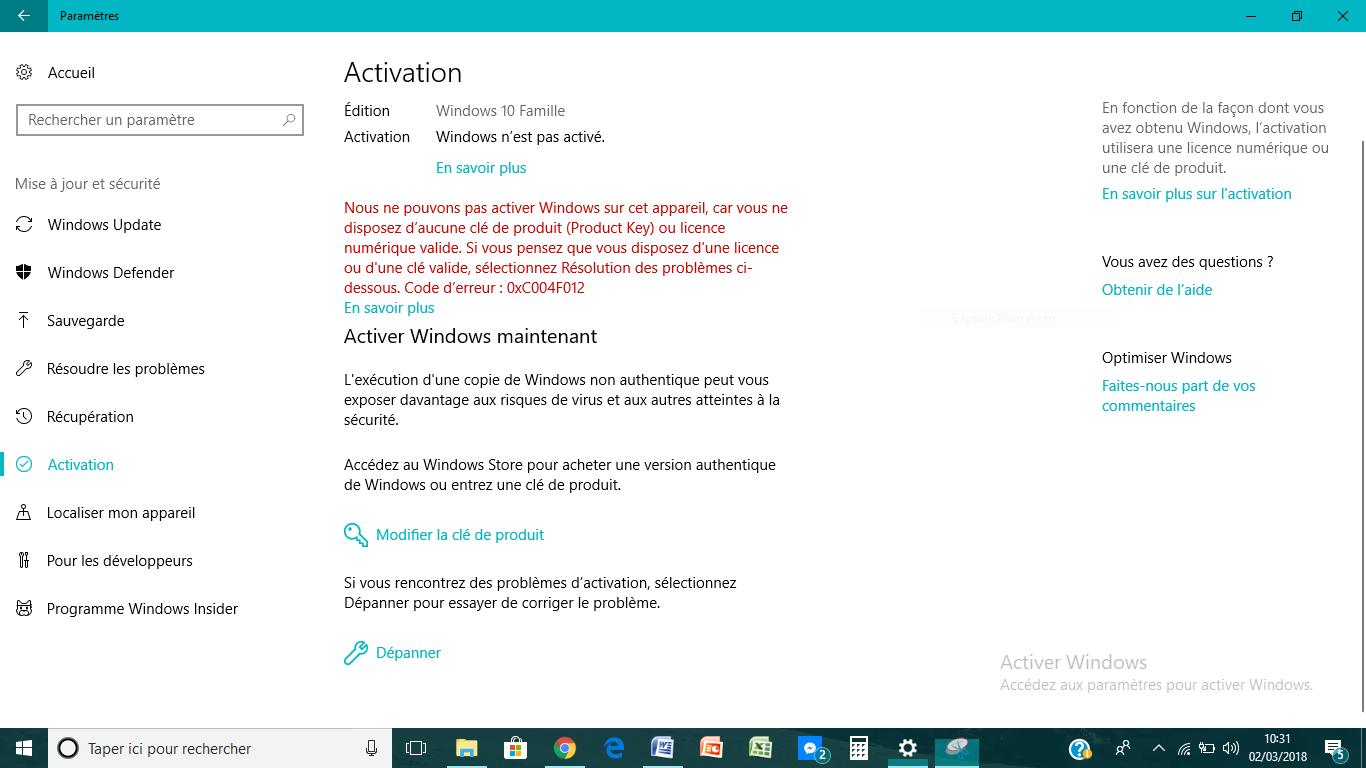 windows10-non-active